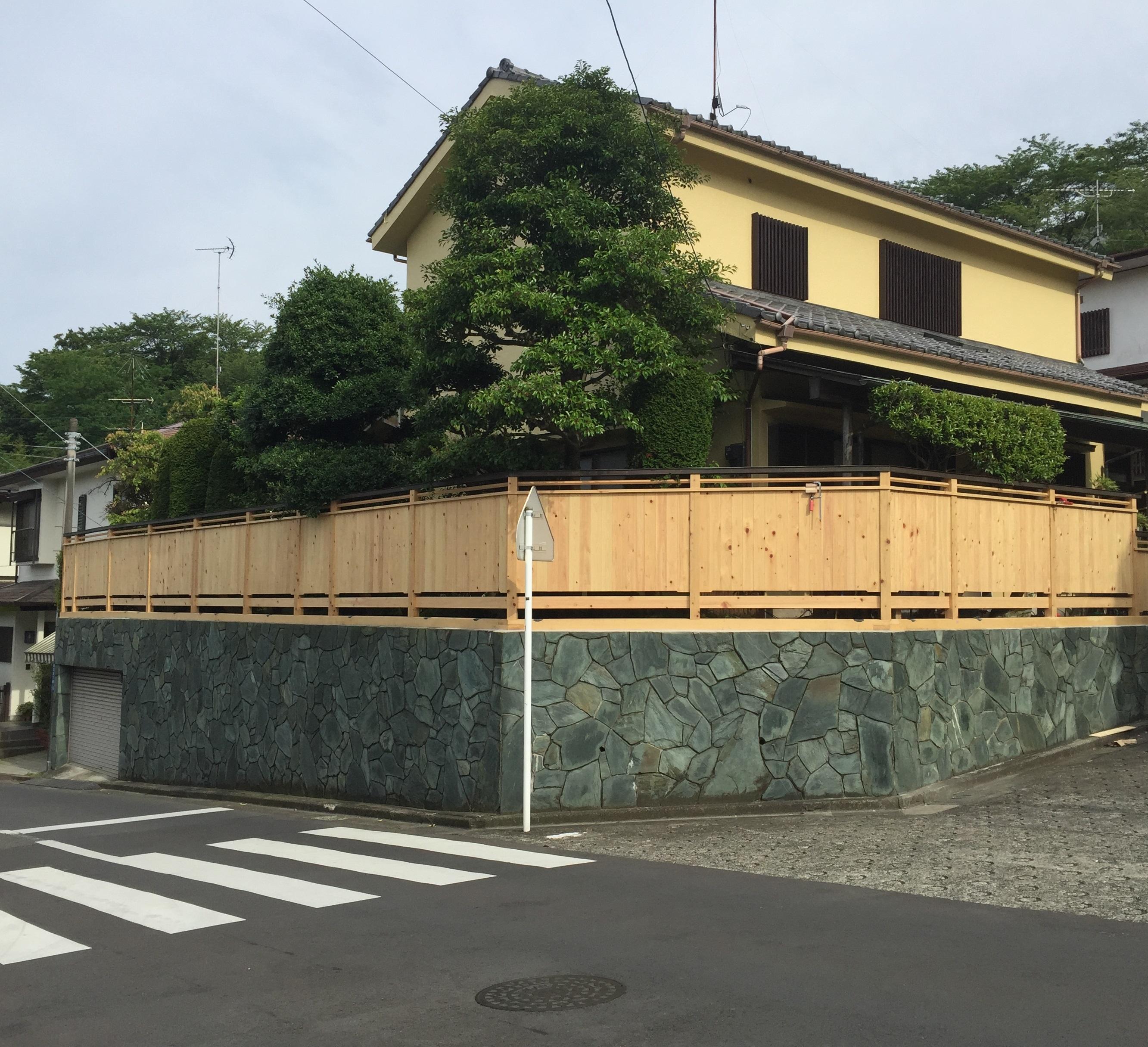 塀 after