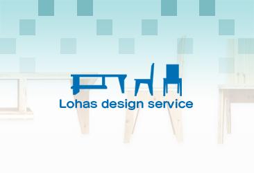 LOHAS DESIGN KIT