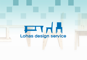 LOHAS DESIGN KIT